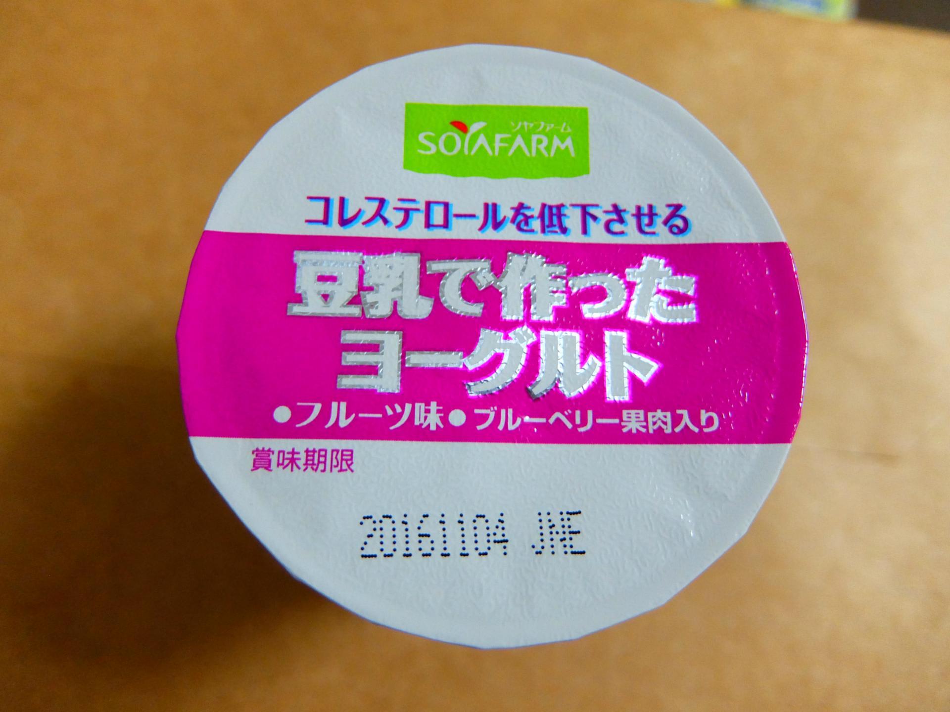 レシチン 効果 大豆