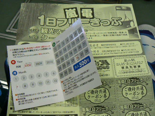 P1130795