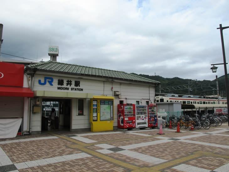 緑井駅 可部線 - 観光列車から! 日々利用の乗り物まで