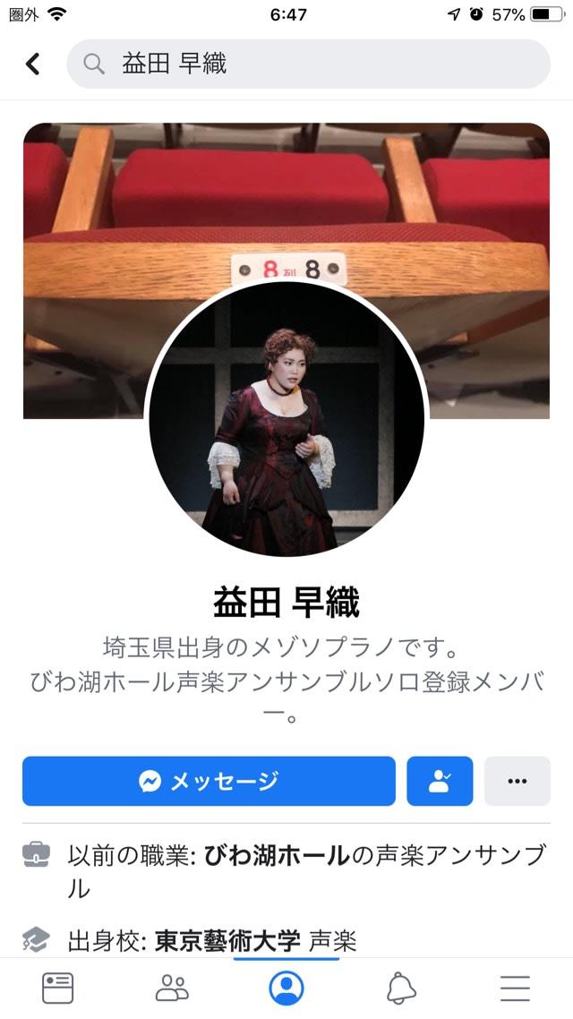コンクール 日本 2019 結果 音楽