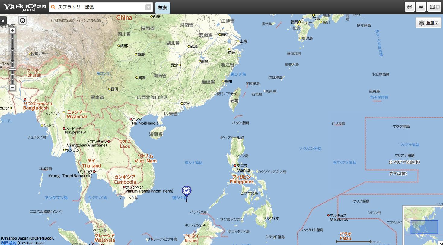 中国、フィリピンが領有権を争う...