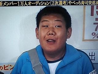 中 イケ 三 めちゃ