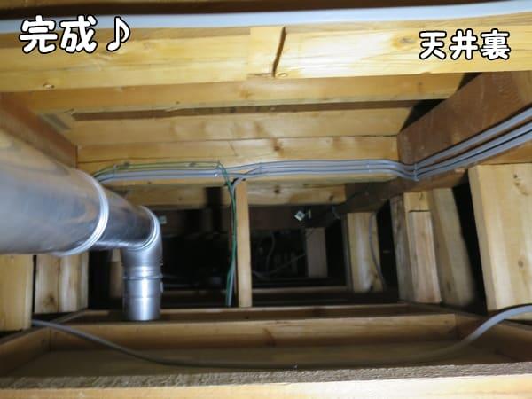 ガス衣類乾燥機RDT-52SAの天井裏配管