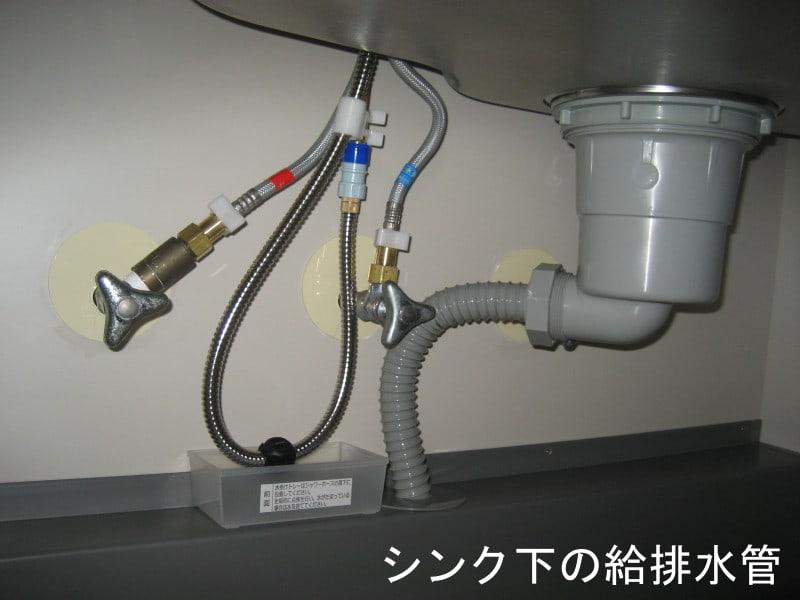 キッチン排水管