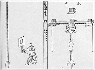 漢字の音符