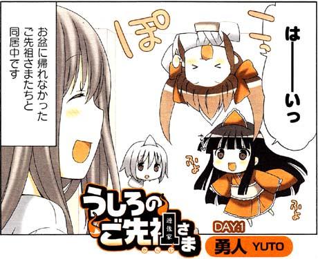 Manga_club_or_2013_08_p027