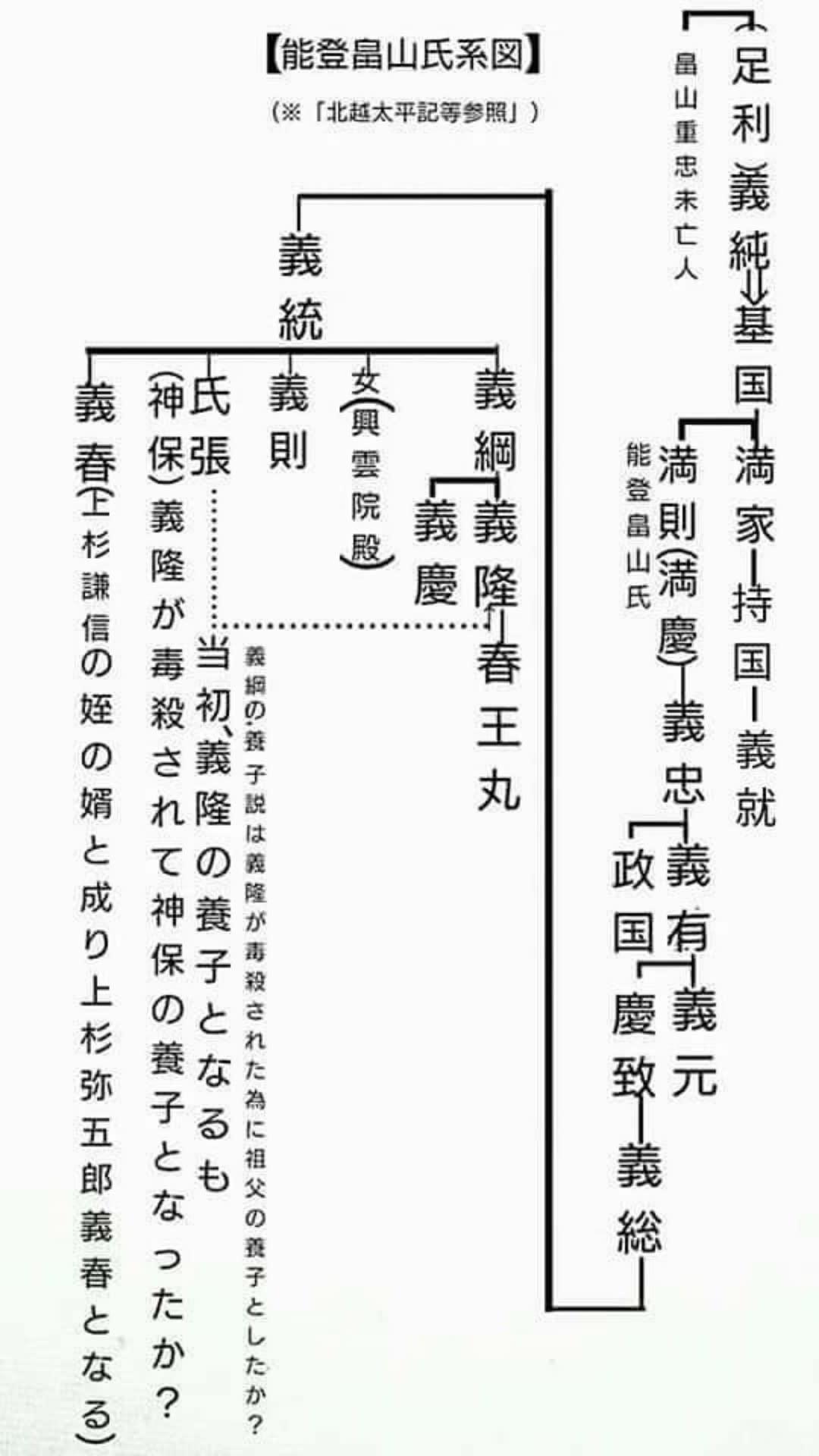 赤丸米のふるさとから 越中のささやき ぬぬぬ!!!(29ページ目)