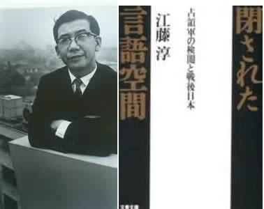 大学院・私学・学者・若き江藤淳 - gooブログはじめました!