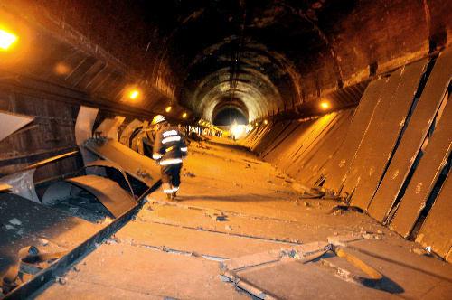 2013 09 05 国債と自由経済【わが郷】笹子トンネル事故
