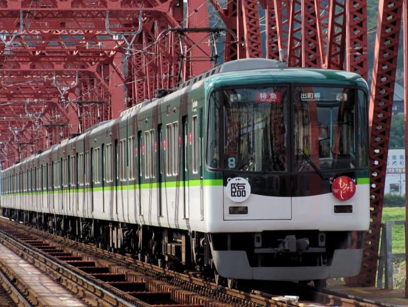 京阪9000系臨時特急「もみじExpress」