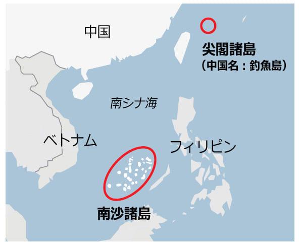 南沙諸島【岩水・地理】