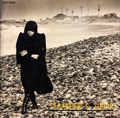 浅川マキ『Stranger's Touch』 -...