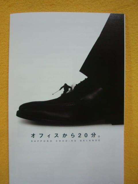 Bankei_san_005_2