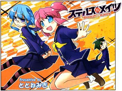Manga_time_kr_2012_03_p075