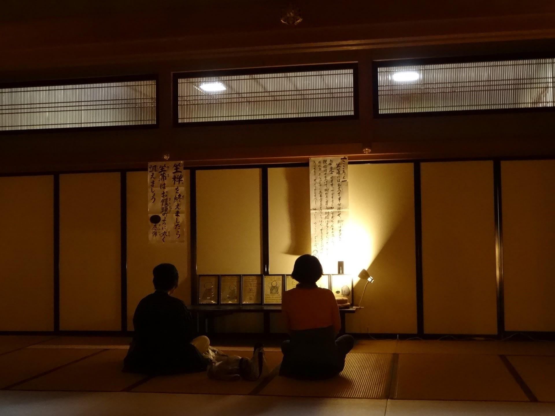 永平寺でちょこっと座禅