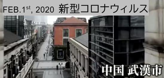 正義のミカタ 2020