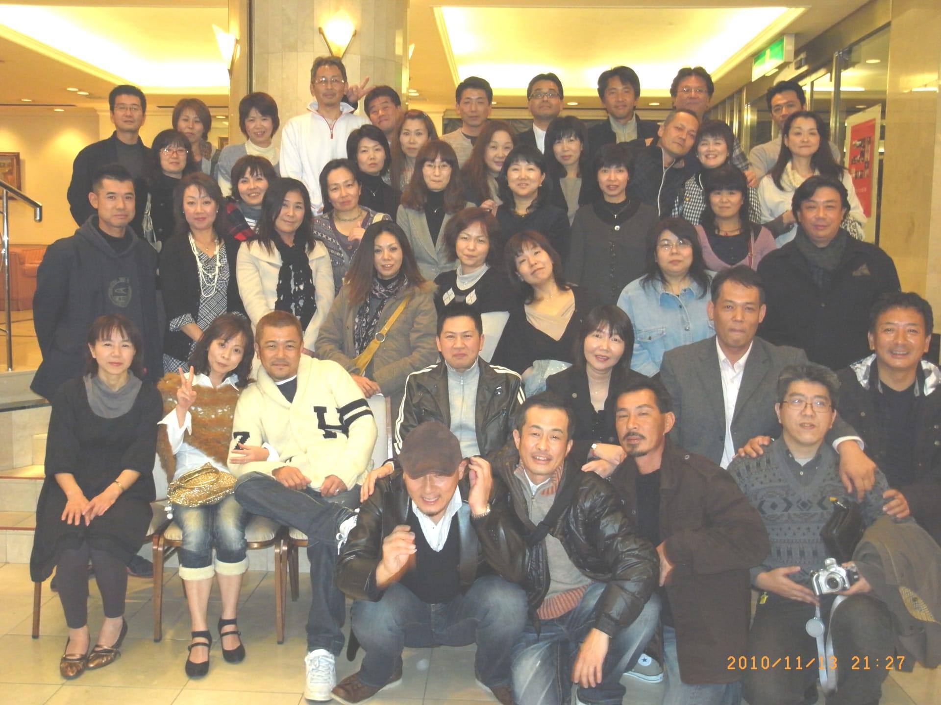2010年同窓会を開催しました。 -...