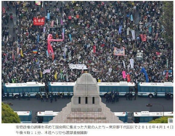 4月14日国会前デモ_毎日新聞より