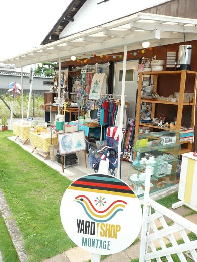 Yard_shop_818_3