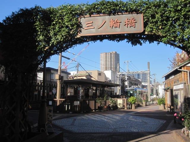 三ノ輪・根岸・日暮里 syu散歩 - syuの日記・気まま旅