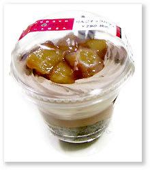 りんごチョコパフェ¥280