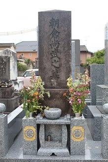 佐賀城南側 - 史跡訪問の日々