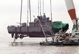 2010 04 24 韓国哨戒艇「天安」の軌跡【その他】