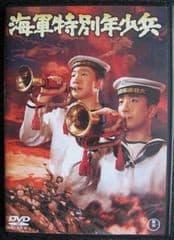 映画『海軍特別年少兵』 - 梅雀...