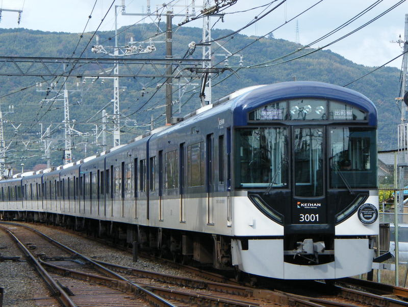 京阪3000系「快速急行」出町柳行き