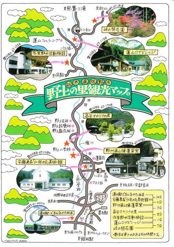 Nogami_map