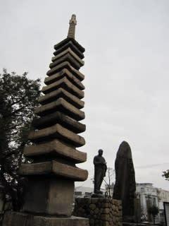 kiyomori3