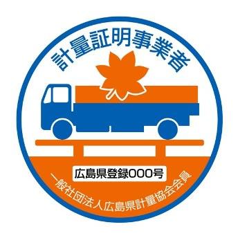Saiyousakuhin_2