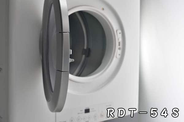 RDT-54Sのイメージ写真