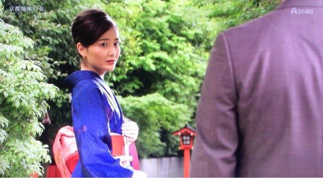 京都 地検 の 女