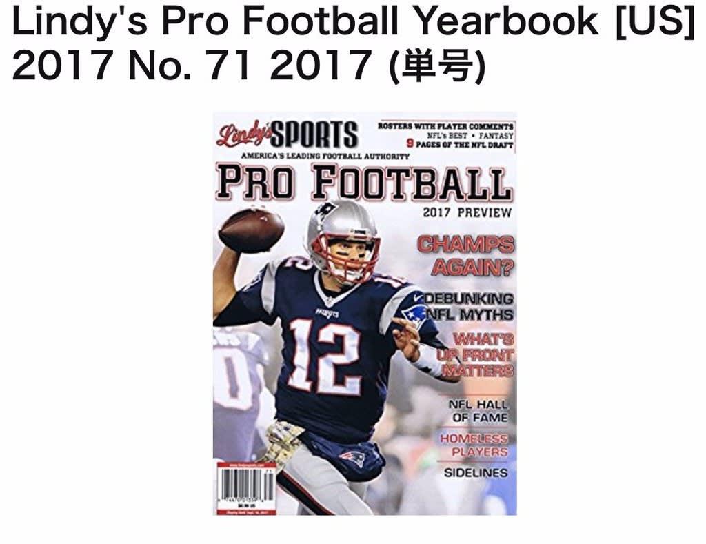 af8430c5d14 なぜNFL Year Bookの表紙がEliとForte? 何かの間違いなのか、米国雑誌 ...