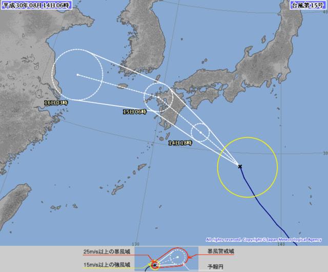 """気象庁】 8月14日05:2分、""""""""台風..."""