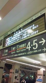 201206192111000