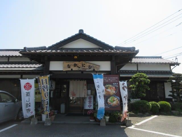 筑前町 味の店 天然活魚 なかにし - Beauty Road マユパパのブログ