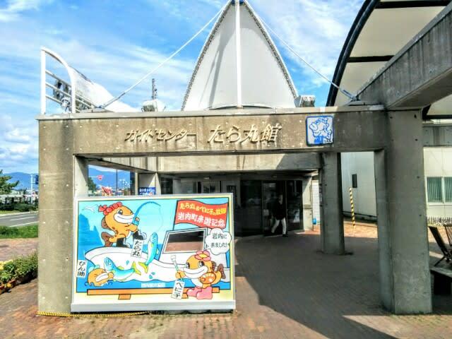 「岩内町」のブログ記事一覧-北海道小樽観光タクシー ...