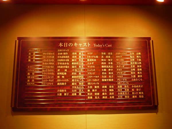 『ソング&ダンス 65』作品紹介|劇団四季