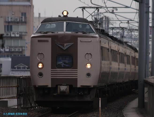 特急まいづる号 山陰線・舞鶴線...