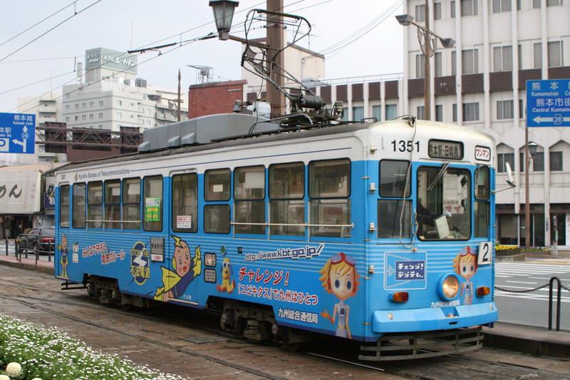 熊本の路面電車・・・・ - むさ...