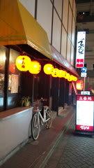 https://blogimg.goo.ne.jp/user_image/60/b3/09412dda91ff06533cf356d82e930fe8.jpg