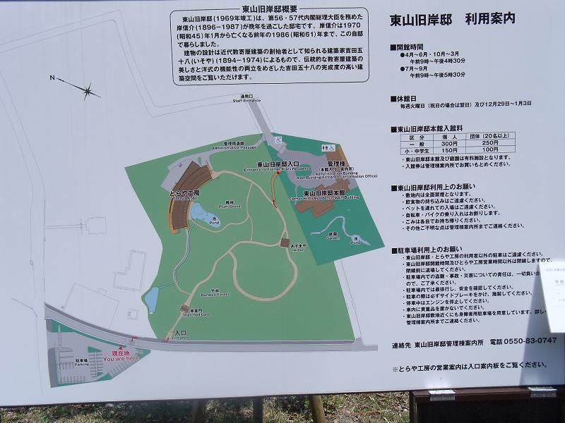 100505kishi_map