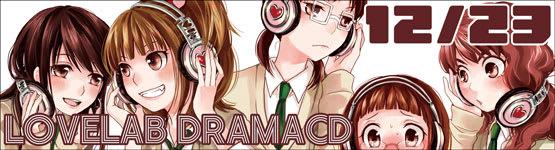 Lldramacd2