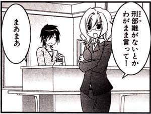 Manga_time_kr_carat_2011_12_p070
