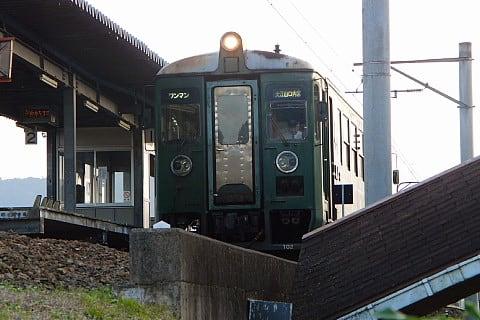 Conv0056