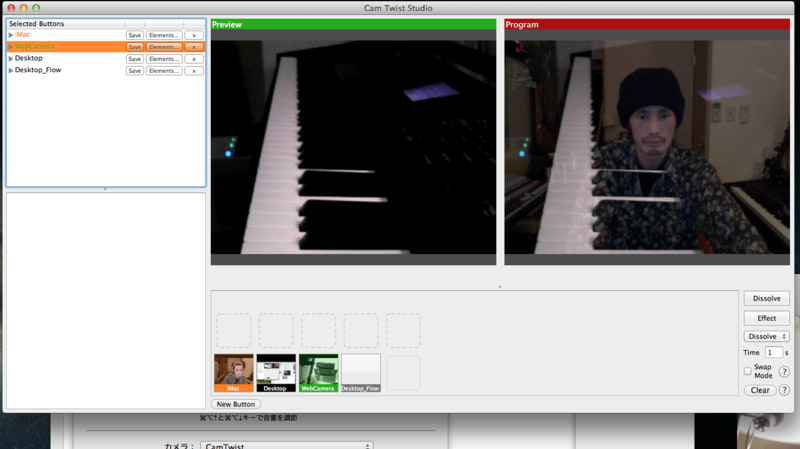 CamTwist & Skype - Studioきのんち