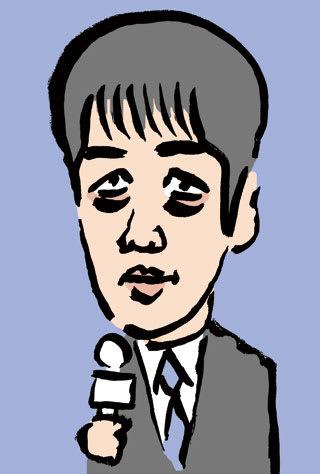 安住紳一郎の似顔絵