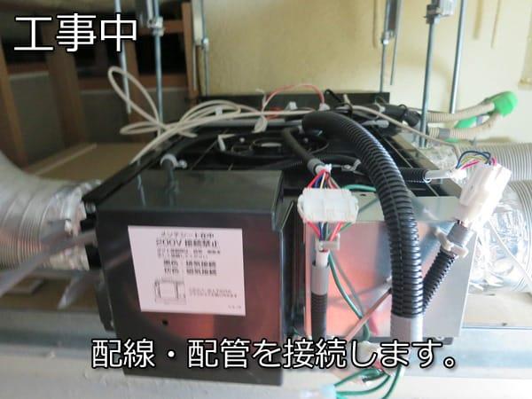 浴室暖房乾燥機BDV4104配線・配管接続